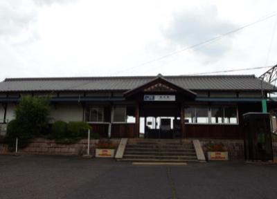 ichinomoto_station