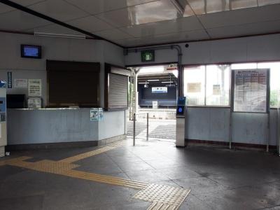 櫟本駅(改札)
