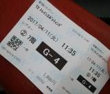 20170411_T2_ticket.jpg