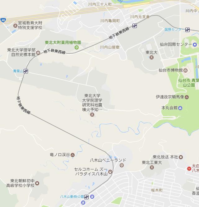仙台市営地下鉄東西線の西の端終点の八木山動物公園ではない。