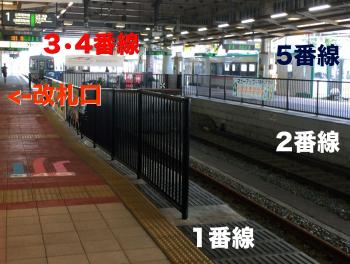 新庄駅構内