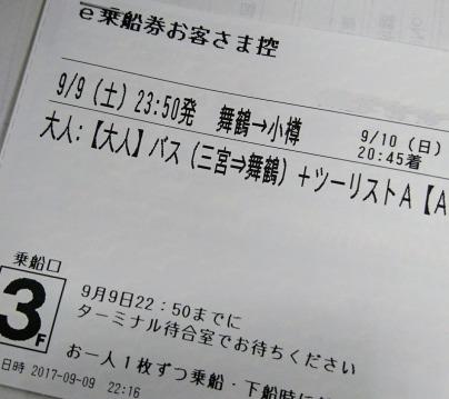 バス付きで1万円切り。安い。