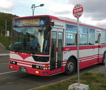この後は通学バスか。