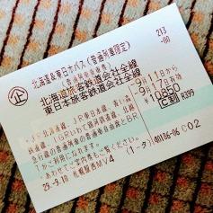201709_hkd_06_htpass