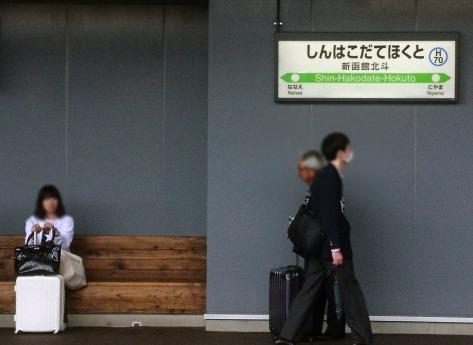 新幹線駅だけある