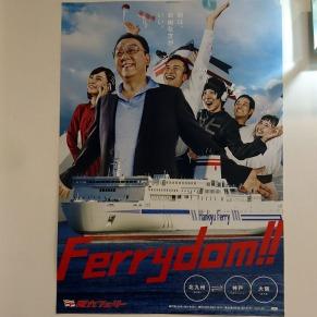 Ferrydooooom!!