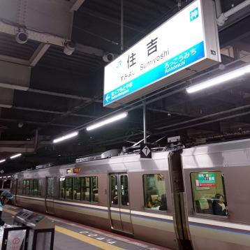 JR・阪神・阪急どれでもOK