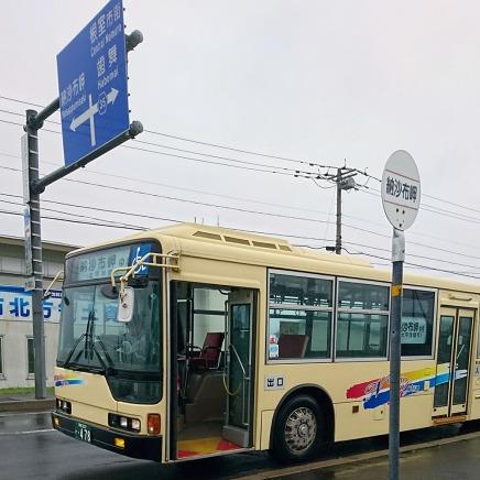 北海道本土最東端のバス停