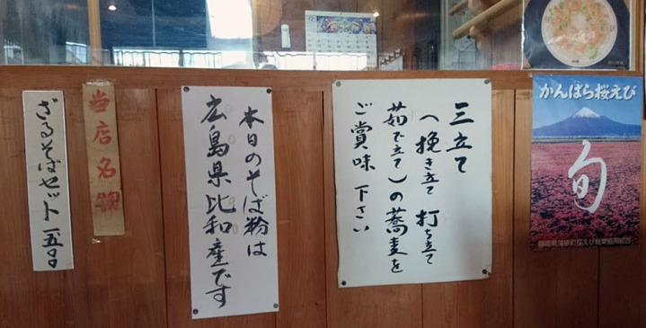 今日は広島産。