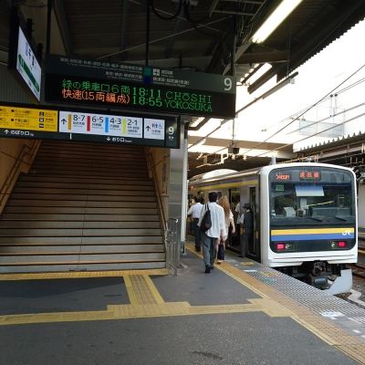 成田経由銚子行き。もう混んでるのが見えるもの。