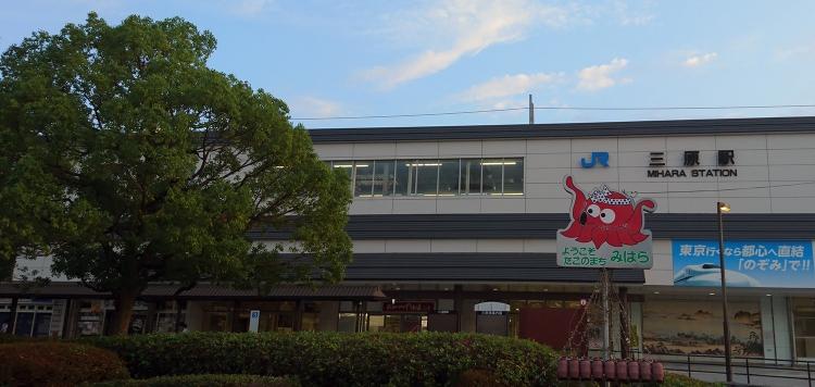 三原駅南口