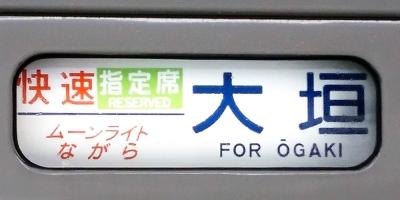 DSC_0183_2