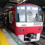 京急1000形(2次車)