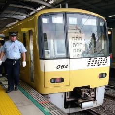 京急1000形(4次車)